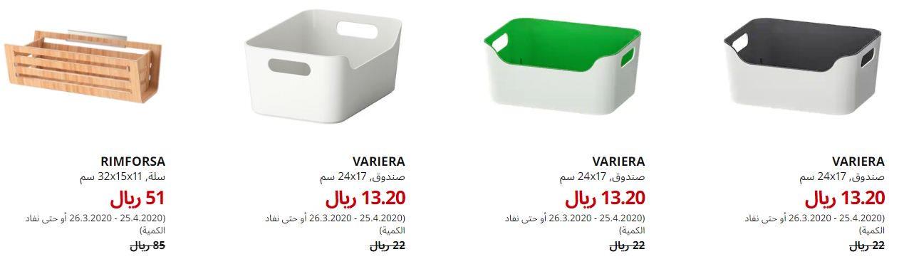 عروض Ikea online المطبخ